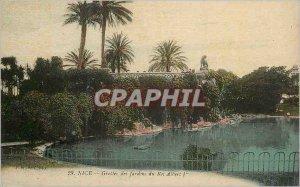 Postcard Modern Gabon Tourist Bridge of Lianesde Poubara