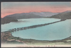 Japan Postcard - Amanohashidate Inland Sea of Tango  DC2366