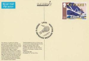 1950 Balloon Parachute Flight Letter First Day Cover Balloon FDC Postcard MINT
