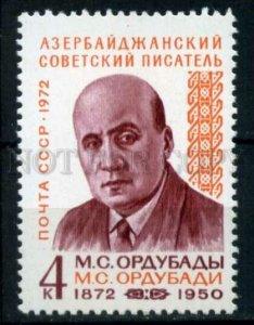 507375 USSR 1972 year Azerbaijani writer Mammed Said Ordubadi
