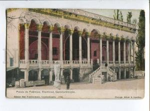 258017 TURKEY CONSTANTINOPLE Palais de Faences Fruchtermann PC