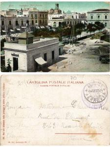 CPA AK BARI Giardino Margherita . ITALY (531513)