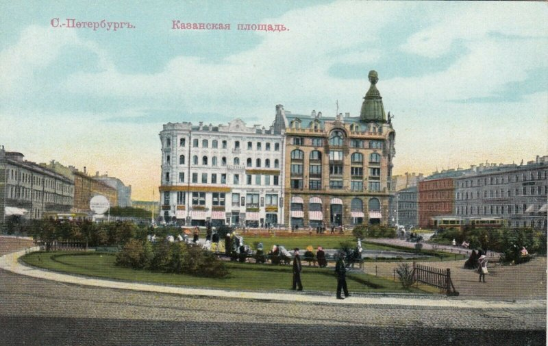 ST. PETERSBOURG, Russia , 1900-10s ; Place de Kazan
