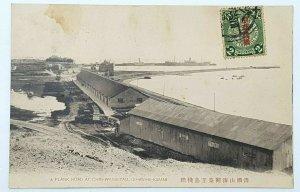 China Old Postcard Plank Road Chin Wang Tao Shanhaikwan Coiling Dragon Stamp A26