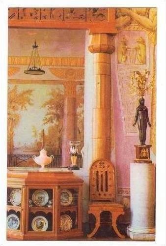 Azerbaijan, Arkhangelskoye. Palace, The Main Dining room 1960s