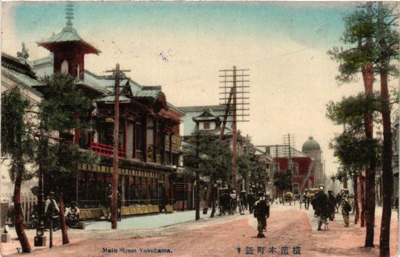 PC CPA YOKOHAMA Main street JAPAN (a8322)