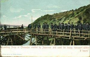 korea coree, CHEMULPO INCHEON, Japanese Landing Stage Russo-Japanese War 1905 A