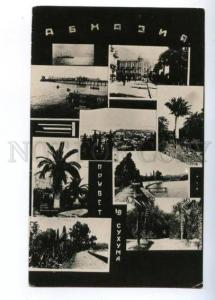 169446 Abkhazia SUKHUMI Greeting PHOTO COLLAGE Vintage Card