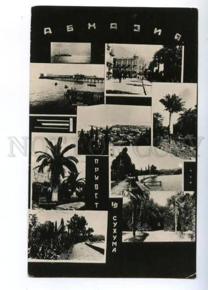 169446 Abkhazia SUKHUMI Greeting PHOTO COLLAGE Vintage Card