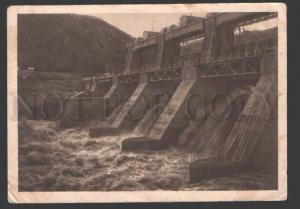 115606 USSR ZEMO-AVCHALSKAYA Hydroelectricity CONSTRUCTIVISM