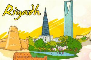 Art Postcard, Riyadh, Saudi Arabia, Landmarks, City, View, Travel 17i