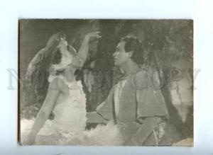 140497 ULANOVA SERGEEV Russia BALLET DANCER Swan Lake PHOTO