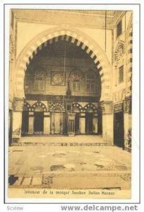 Interior de la mosque Suedam Sullan Hassan, Egypt, 00-10s