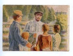 169482 LENIN & Kids in Gorki by KATSMAN vintage Russian PC
