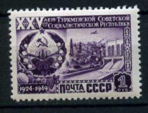 503919 USSR 1950 year Anniversary Turkmenistan Republic stamp