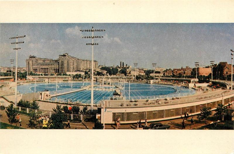 Russia Moscow Open-air Moskva Swimming Pool