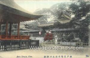 Kobe Japan Ikuta Temple  Ikuta Temple