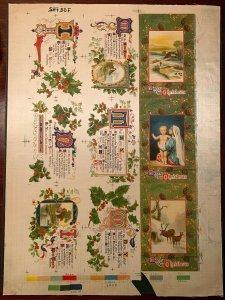 Antique 1910s Christmas Postcard Artwork Proof Sheet Uncut On Silk RARE