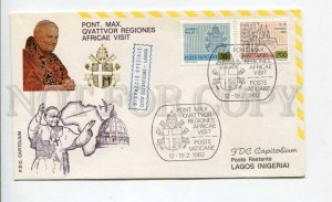 421958 Vatican to NIGERIA 1982 year Papa's visit to Africa First Day COVER