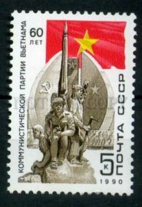 508569 USSR 1990 year Anniversary Communist Party Vietnam