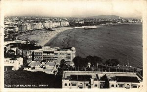 India Bombay view from Malabar Hill 1955 real photo postcard