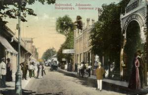 latvia, JǕRMALA MAJORENHOF, Johmenstrasse, Street with People (1909) Postcard