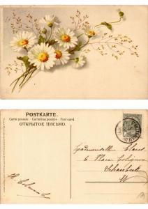 CPA Wiesenblumen Meissner & Buch Litho Serie 1407 (730507)