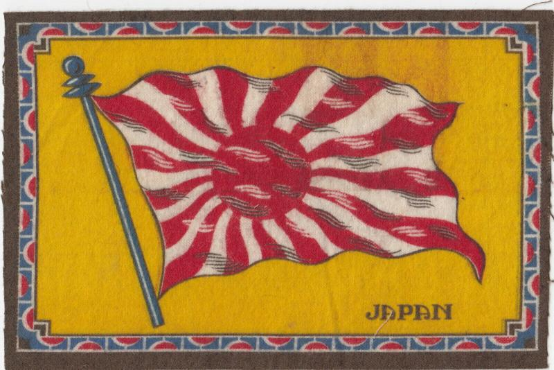 Tobacco Silk Flag , 1900-10s ; JAPAN #2