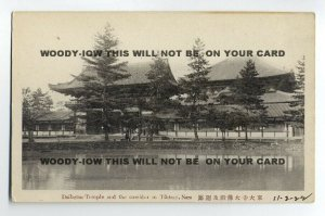 ft787 - Japan , Daibutsu Temple , Todaiji , Nara - postcard