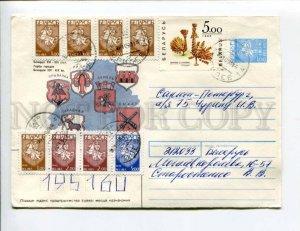 413037 BELARUS RUSSIA 1995 Korshunov Coats arms cities Belarus w/ many stamps