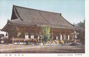 Japan Kyoto The Chion-in Temple