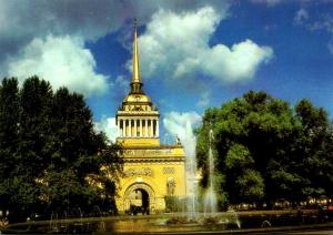 Russia Leningrad The Admiralty