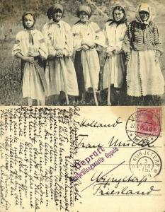 ukraine, Carpathian Ruthenia, Women in Traditional Costumes (1915) WWI Cancels