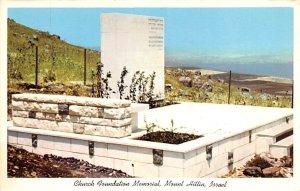 Church Foundation Memorial Mount Hittin Israel Unused