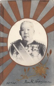 1906 Rare Imperial Japan Postcard RPP of an Admiral From General K Nakajima !!