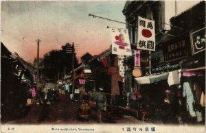 PC CPA YOKOHAMA Moromachi dori JAPAN (a8391)
