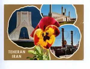 192993 IRAN TEHERAN 3 views old photo postcard