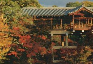 Bridge Tofukuji Tsutenbashi Kim Beiner Post Office Japan Postcard