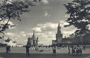 Russia, Soviet Union