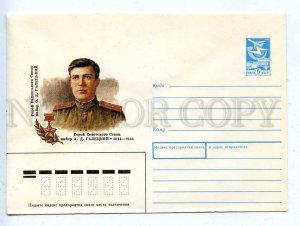 283318 USSR 1989 Nesterenko WWII Hero Alexander Demyanovich Galetsky
