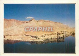 Postcard Modern West of Kabul foot blotted dry tops of the Hindu Kush