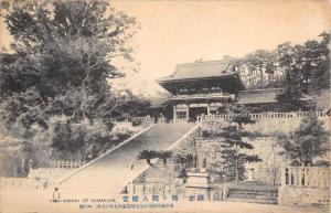 Hach Mangu of Kamakura, Japan