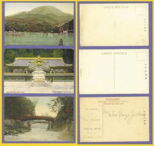 3 Japan-Kabamon Gate & Sacred Bridge, Nikko-Palace of Hakone