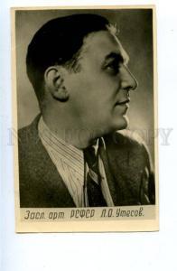 159834 Utesov UTYOSOV Jewish Soviet JAZZ singer PHOTO vintage