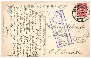 21887 Russia   1916 Cancel