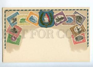 231986 GUATEMALA Coat of arms STAMPS Vintage Zieher postcard