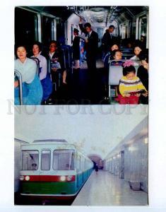 250850 KOREA Pyongyang METRO Electric car interior postcard