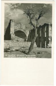 Bulgaria, Nessebre, L´ancienne cathedrale, Ancient Cathedral, unused real photo
