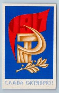 1972 GLORY OCTOBER Hammer n Sickle Red Flag Propaganda Soviet USSR Postcard