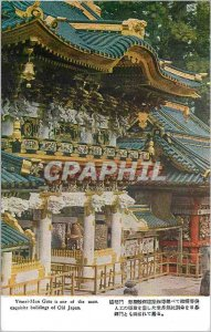 Old Postcard Yomei My Gate is one of the MOST exquisite buildings of Old Japan